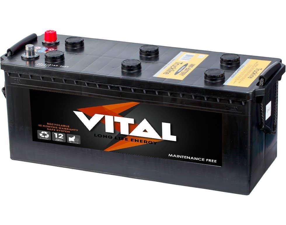 Imagen de VITAL Truck 62034