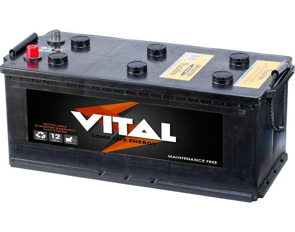 Imagen de VITAL Truck 68089