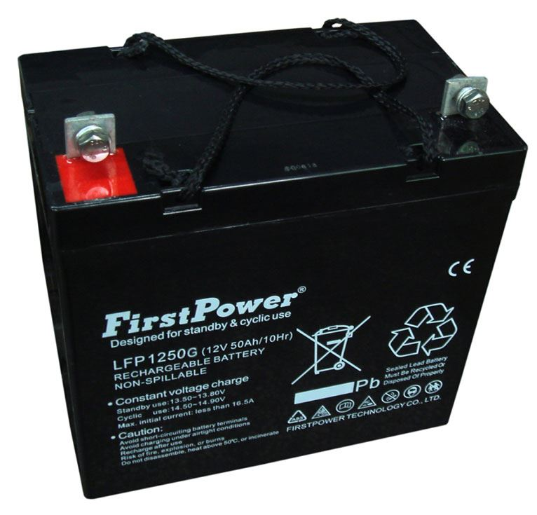Imagen de FIRST POWER GEL Ciclo profundo LFP1250G